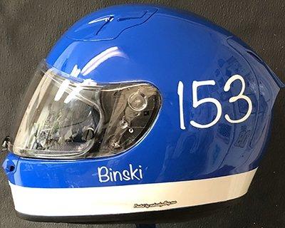 Bell helmet design 8-18a