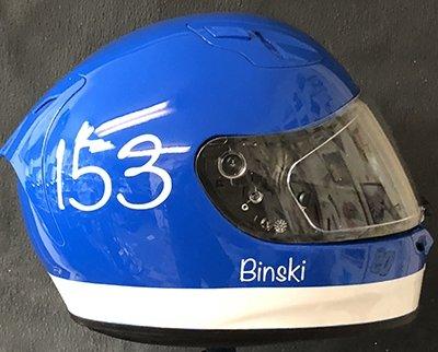 Bell helmet design 8-18b