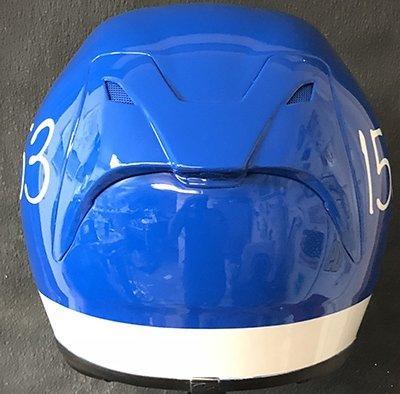 Bell helmet design 8-18d